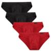 Avidlove Underwear Men's Low Rise Stretch Hip Briefs