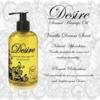 Desire Sensual Massage Oil Vanilla Dream