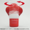 TENGA Rolling Head Cup how it works
