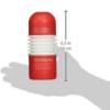 TENGA Rolling Head Cup Standard size