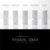 Tenga Spiral 3D Sleeve Male Masturbator lineup