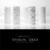 TENGA 3D Sleeve Male Masturbator selection