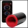 LELO F1s Developers Kit with app
